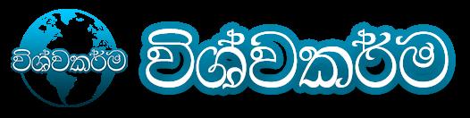 Vishwakarma
